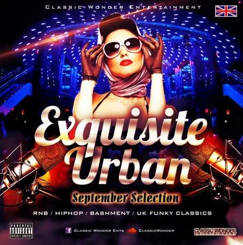 New mixtape exquisite urban september 2015 for Classic house music mixtapes